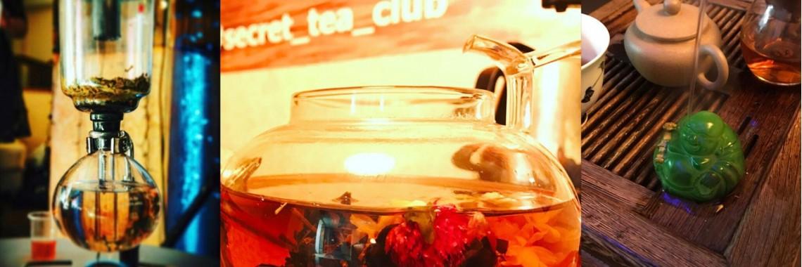 чайная саратов