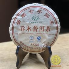 Шу Пуэр «5588»Пу Вэнь (Pu Wen 普文茶厂)
