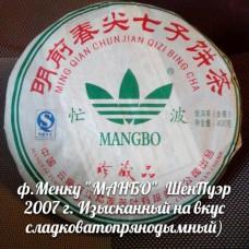 """Ци Цзы Бин Пуэр """"Манбо"""" (400 гр)"""